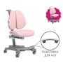 Детское кресло Brassica Cubby и розовый чехол и подставка для ног