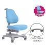 Детское кресло Solidago Cubby и голубой чехол и подставка для ног
