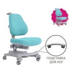 Детское кресло Solidago Cubby и зеленый чехол и подставка для ног