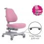 Детское кресло Solidago Cubby и розовый чехол и подставка для ног