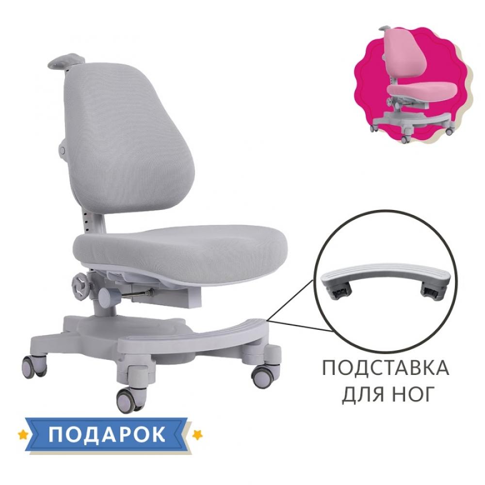 Детское кресло серое Solidago Cubby и подставка для ног
