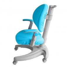 Детское кресло Cielo Fundesk с регулируемым подлокотником и голубым чехлом