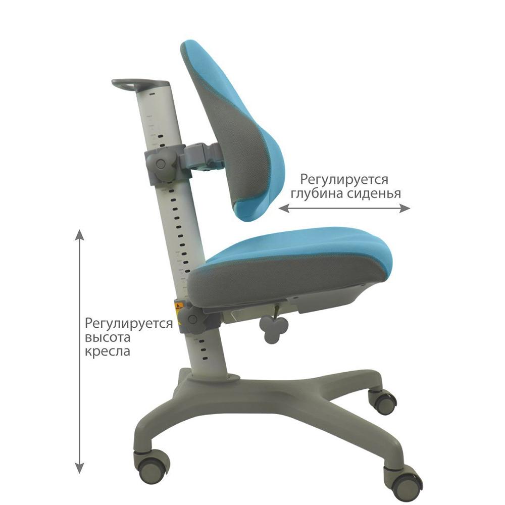 Детское кресло голубое Holto-3D