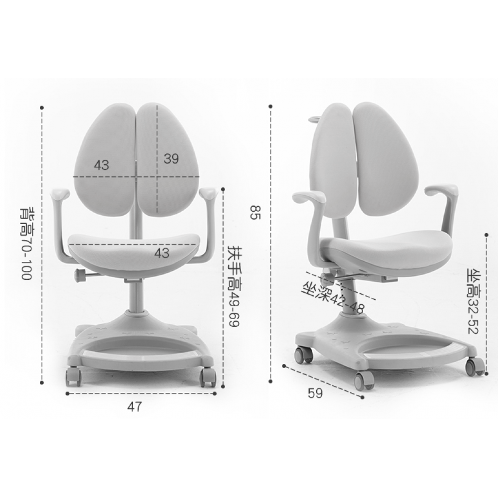 Детское кресло Lott M2 розовое