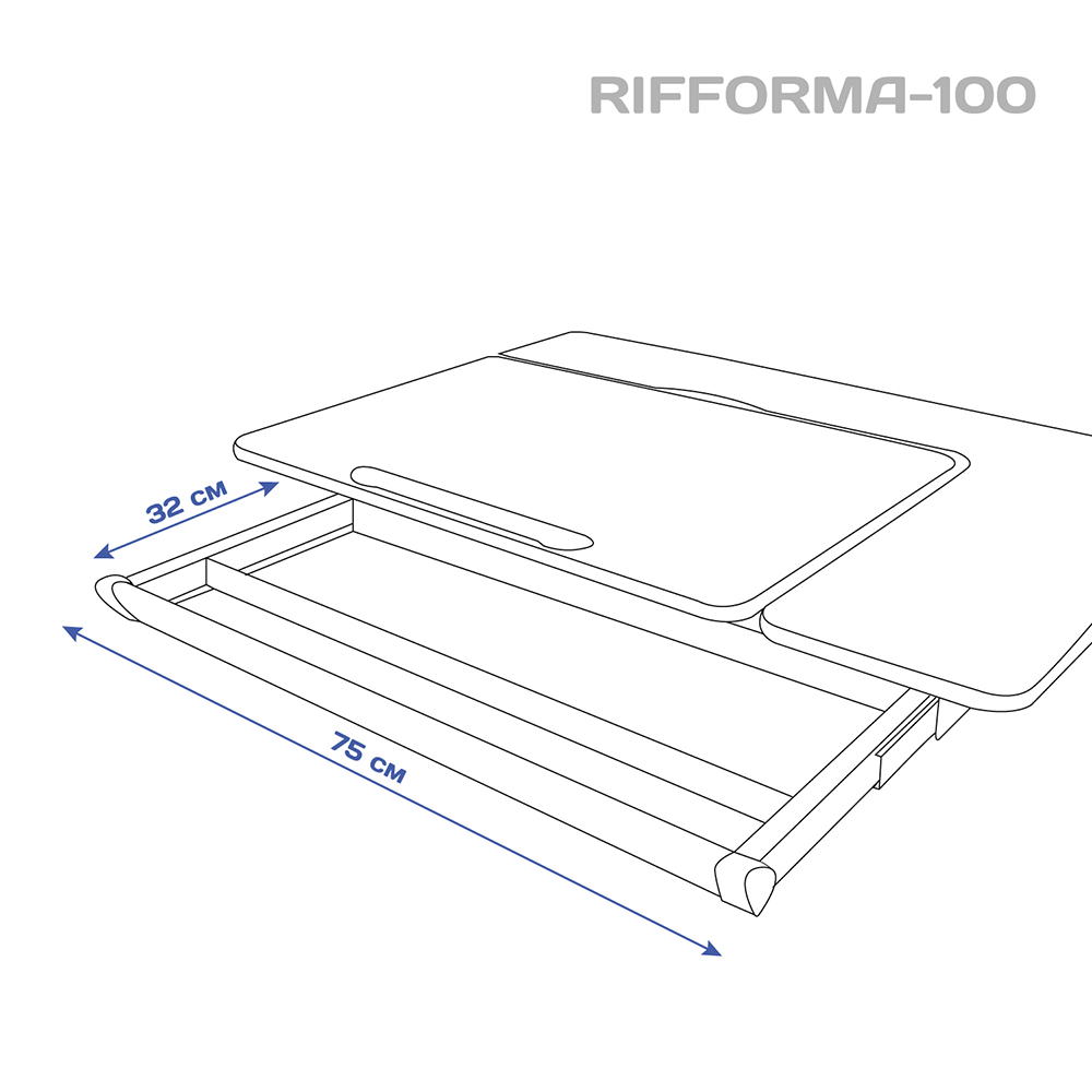 Парта Rifforma-100 голубая