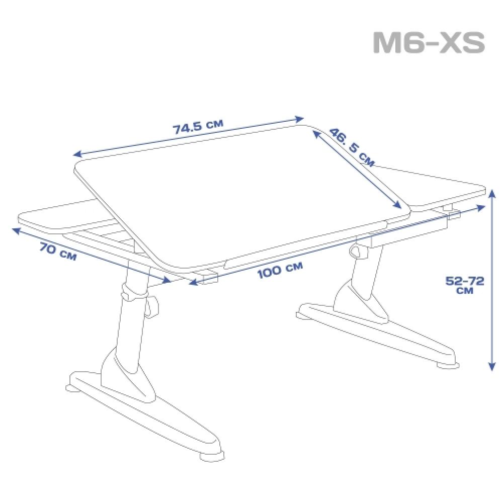 Парта-трансформер М6-XS серая